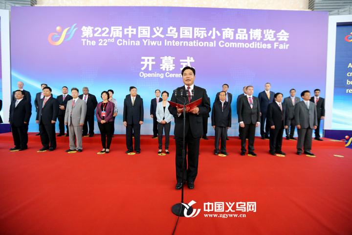 第23届义博会开幕在即 六大亮点精彩纷呈