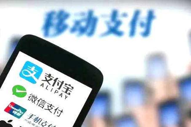 移动支付领域数据之争:或成全球趋势 中国已领跑