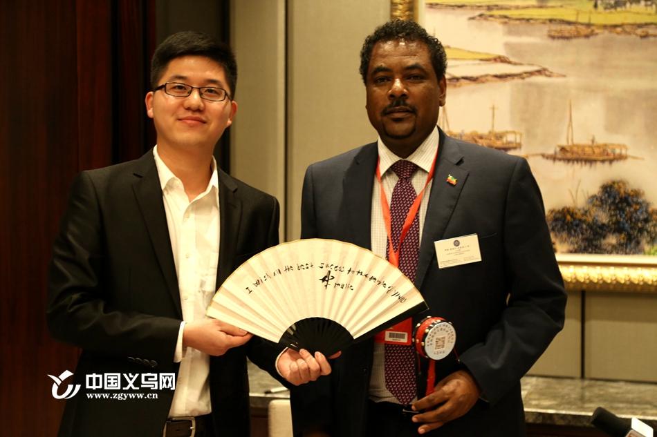外交官@义乌|埃塞俄比亚驻上海总领事 穆勒・塔瑞肯・埃德雷