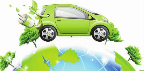 新能源利好政策带动市场预期 你有考虑买一辆吗?
