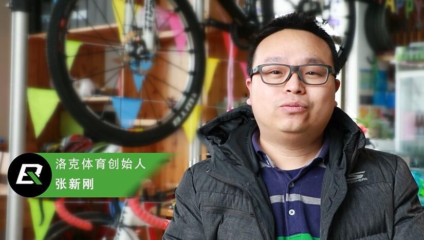 义乌电商新锐:张新刚