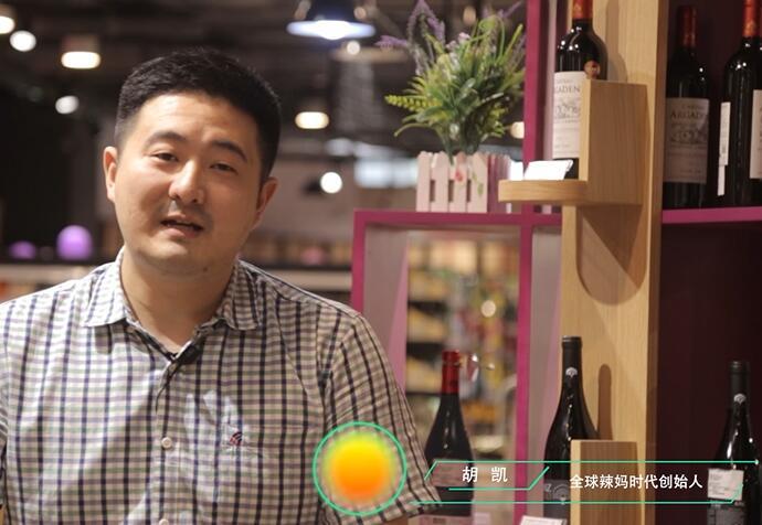 义乌电商新锐:胡凯