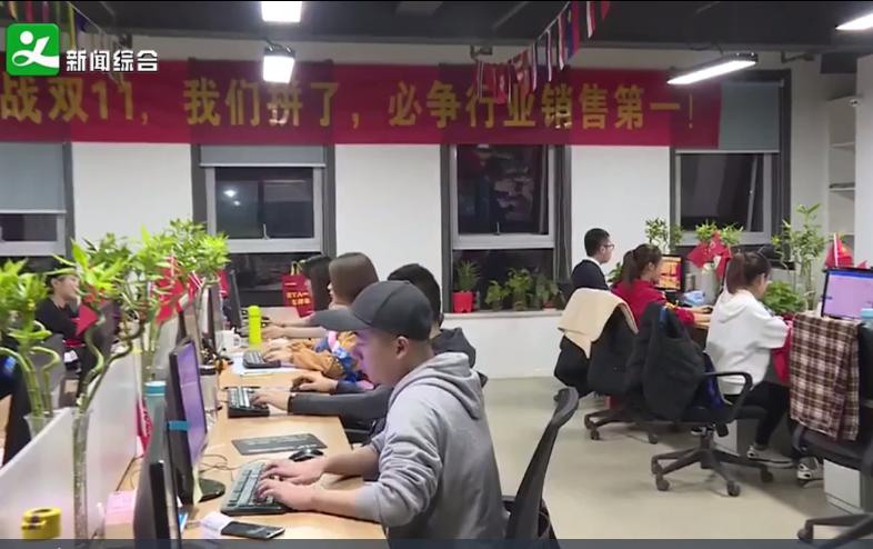 义乌打造电子商务政策高地