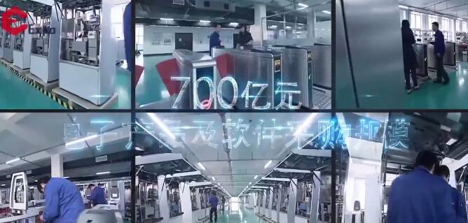 2017中国义乌国际装备博览会11月23日启幕