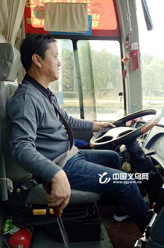 文明出行|陈玉和:微笑面对每一个乘客
