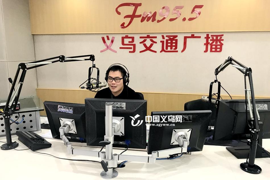 文明出行|刘俊杰:用声音的温度传播义乌文明的力量