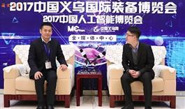 对话|大族激光:立足义乌市场 打造专业化激光加工设备