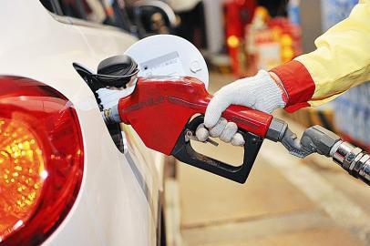 2017年以来成品油价涨多跌少 最终一次下调