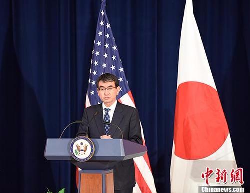 日外相:日本2022年将竞选安理会非常任理事国
