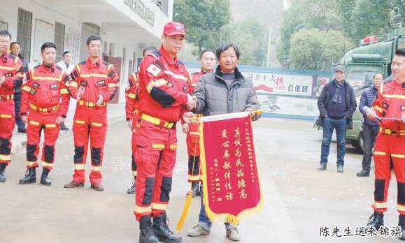 """活跃在义北山区的""""义乌红"""" 义乌民间紧急救援协会义北中队成立"""
