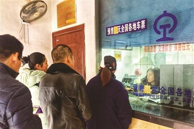 义乌:春运火车票开抢