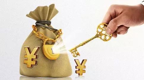 新版《浙江省定价目录》公布 3月1日起正式实施
