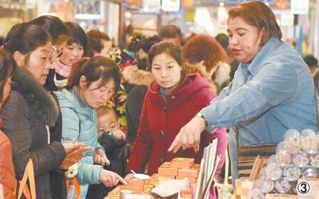 购物狂欢 视觉盛宴 镜头中的2018义乌进口商品购物节