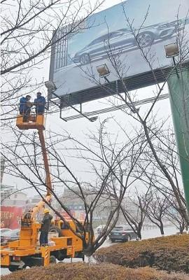 义乌:防御雨雪天气 我们在行动