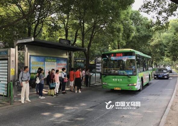 扩散 1月28日 义乌部分公交线路改道、停开