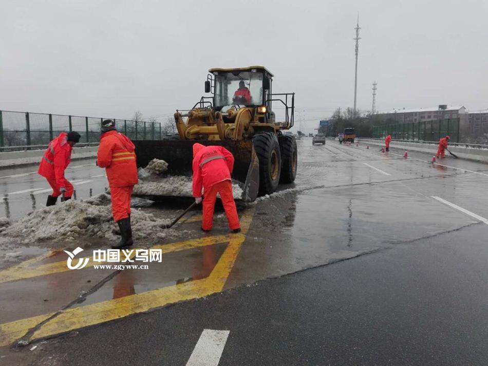 扩散 1月28日 国省道、公路、客运班线运行情况