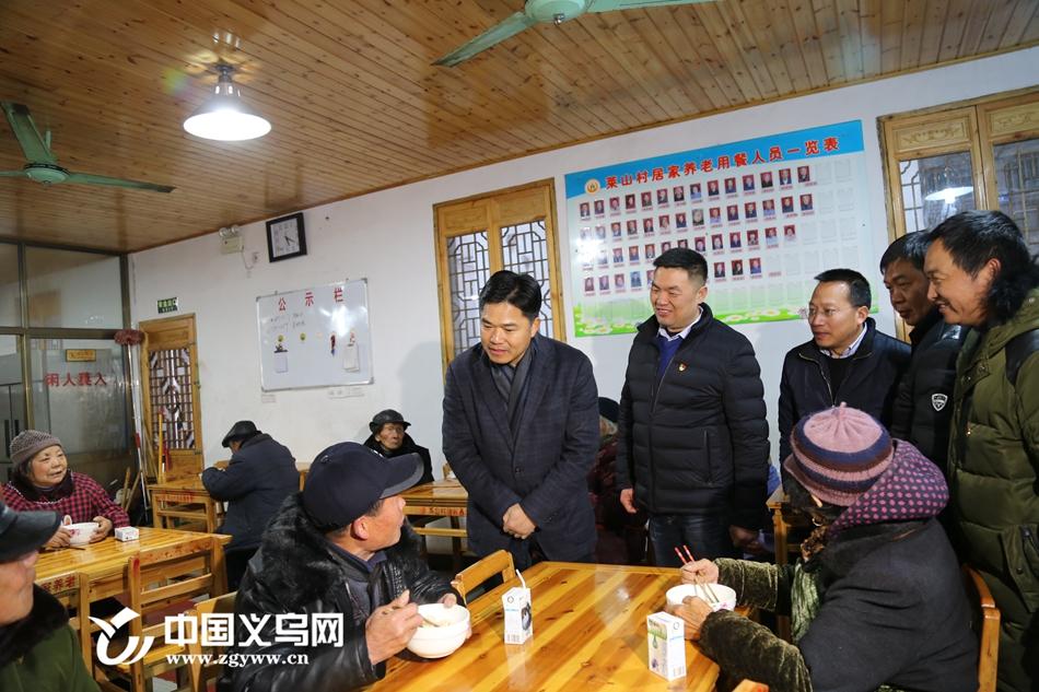 盛秋平:积极开展雨雪冰冻天气应对工作 全力保障群众温暖过冬