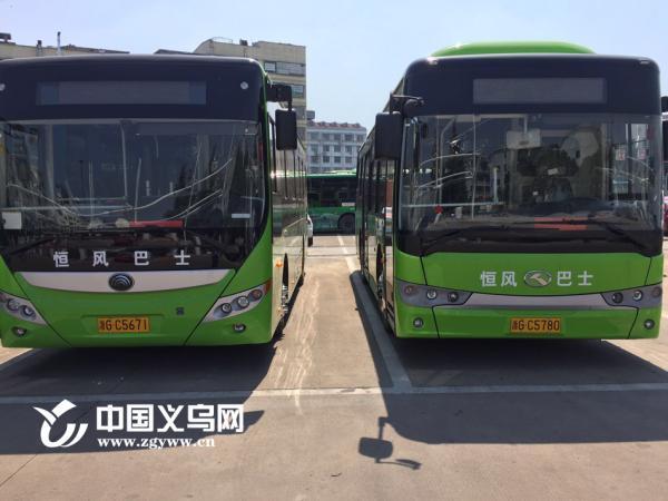 扩散 1月30日 义乌部分公交改道、停开 部分客运班次停运