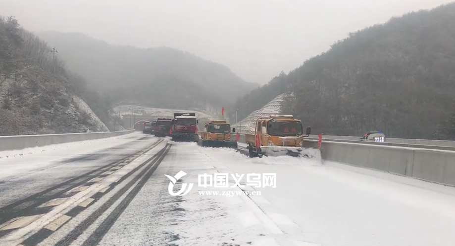 滚动 大雪来袭 义乌周边高速进口全部封闭 部分匝道禁止通行