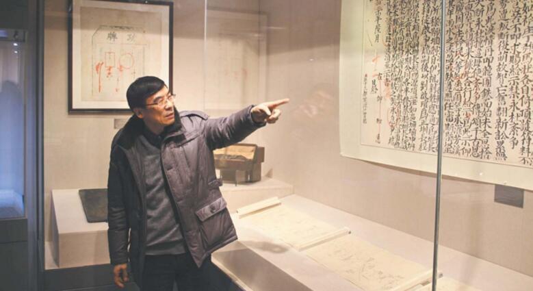 乌伤名人苑|张涌泉:走近敦煌 文化寻根 眷念故乡