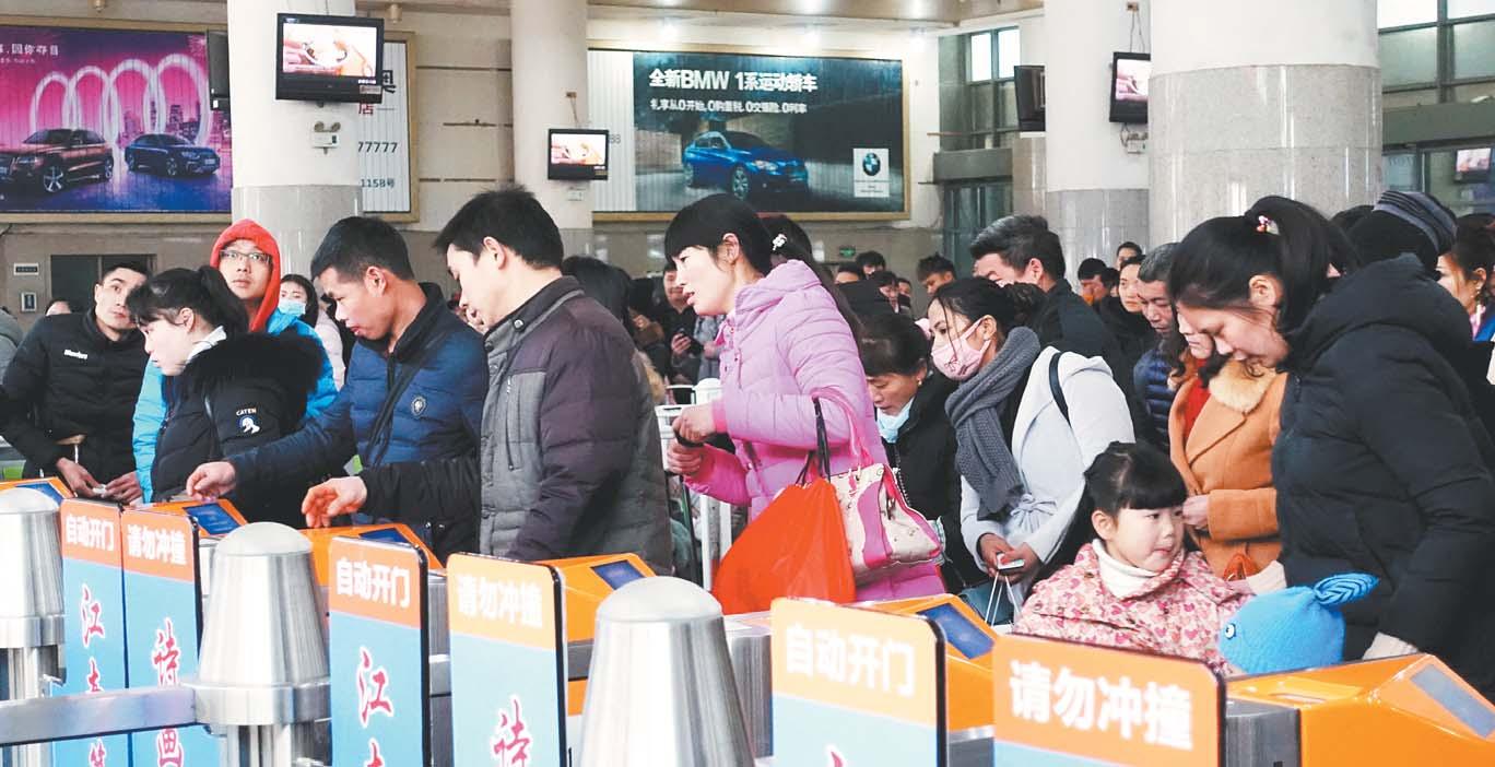 春运首日义乌站发送旅客46000人次 预计今年春运铁路客运上升16%