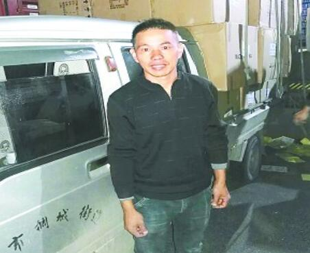 义乌一小货车司机18年献血4.5万毫升