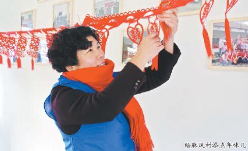 新春走基层 义乌志愿者给麻风村老人拜早年