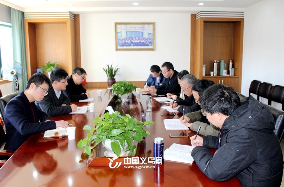 义乌市卫计委副主任徐国超一行调研疾控工作