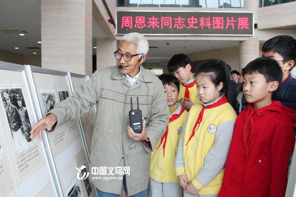 追忆缅怀 义乌古稀老人用200幅图片致敬周总理
