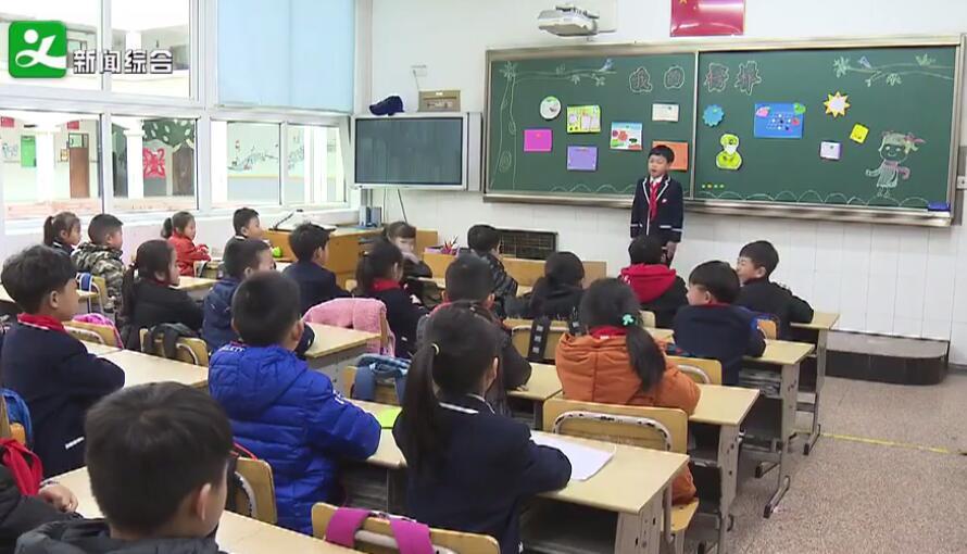 """义乌中小学正式开学 """"开学第一课""""精彩上演"""