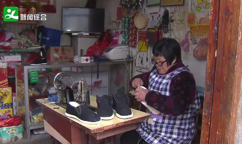 棉鞋制作工匠 王金芳:一针一线总温情