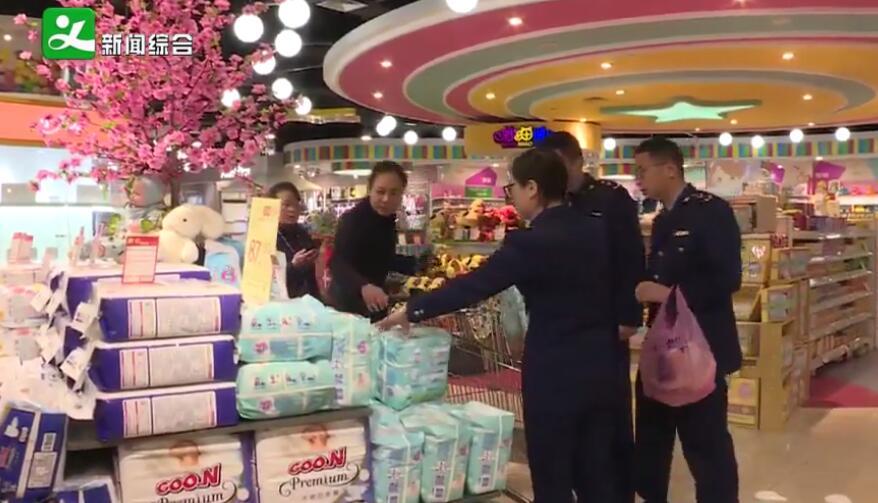 义乌市场监管局开展女性消费用品专项检查
