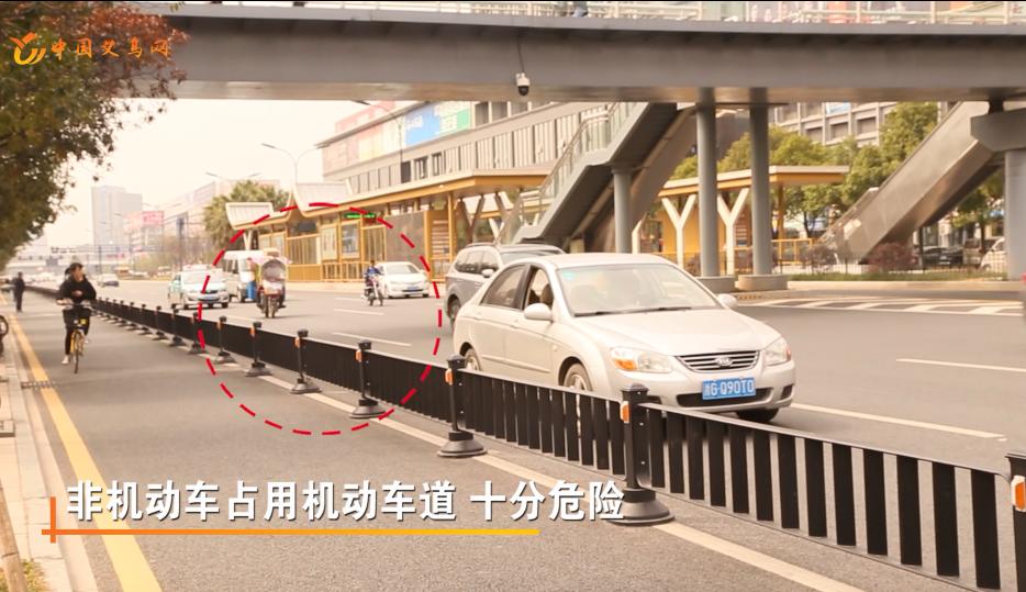 国际商贸城一区附近非机动车驶上了机动车道 各行其道有多难?|