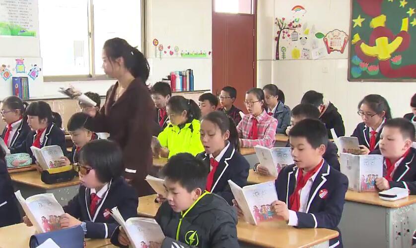 义乌市干部群众热烈拥护宪法修正案通过