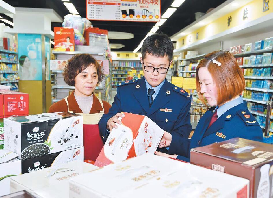 义乌:执法检查 放心消费