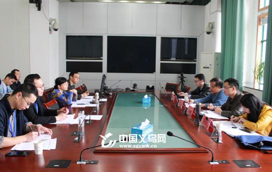 浙江省疾控中心领导到义乌市疾控中心开展基层调研活动