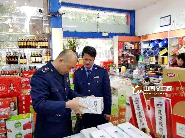 """海南特种兵椰汁、养生核桃… 义乌市场上到底有多少""""山寨饮料""""?"""