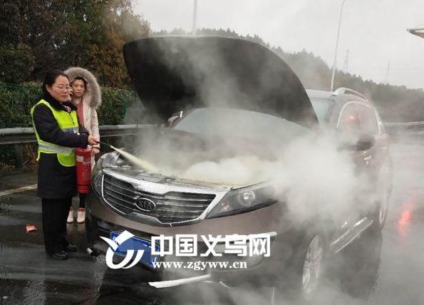 """【十八力】私家车高速口自燃 义乌收费员化身""""消防员""""紧急施救"""