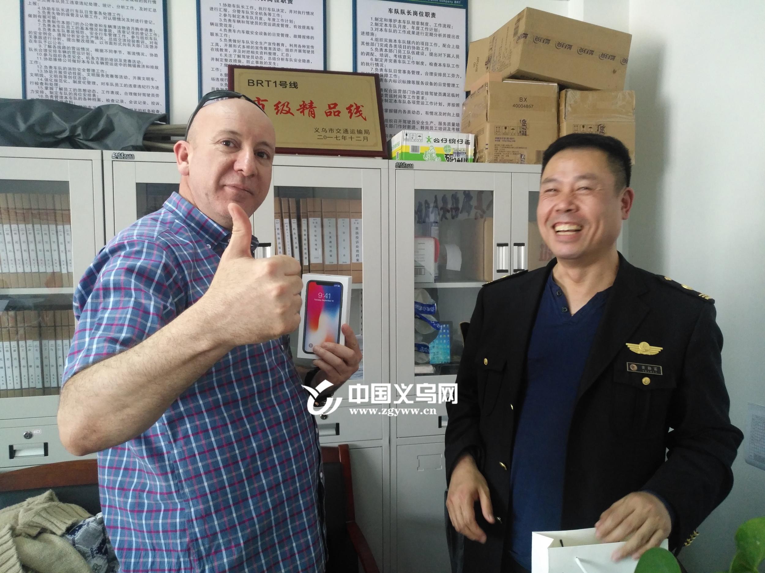 【十八力】外商手机刚买就丢 义乌BRT驾驶员及时物归原主