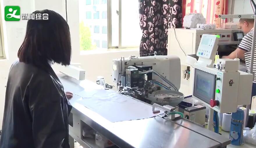"""义乌大陈衬衫产业加快""""机器换人"""""""