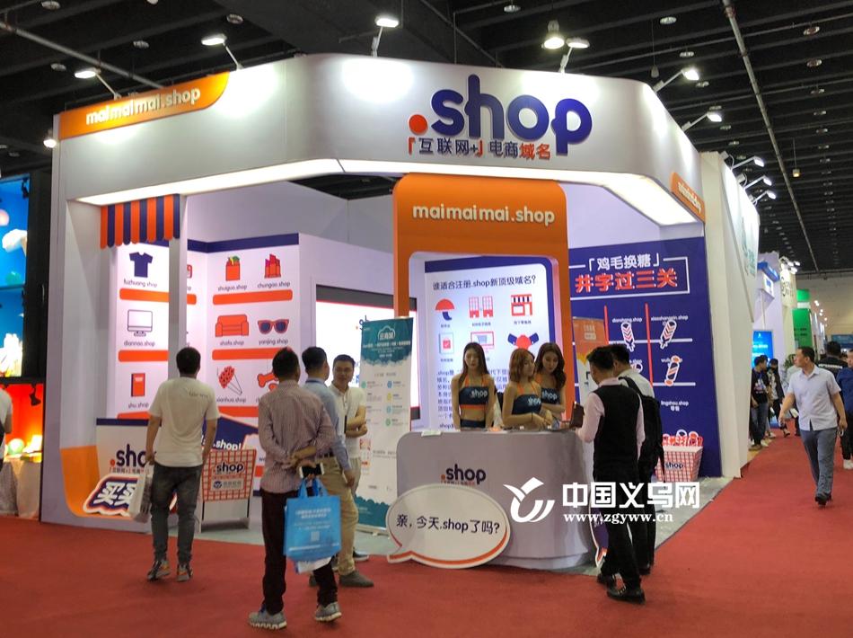 .shop新顶级域名精彩亮相电商博览会 俘获电商企业的心
