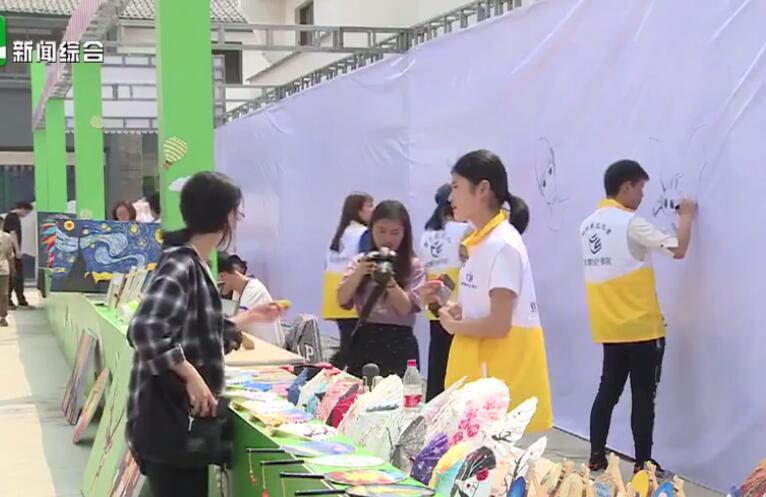 """2018电商博览会 青岩刘分会场""""青椒市集""""活动火热开场"""