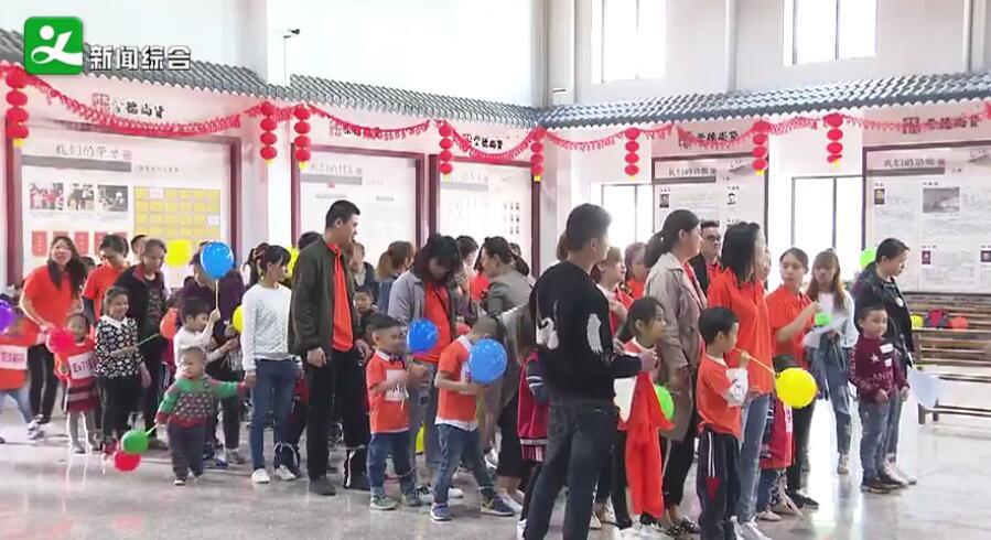 义乌市开展全国儿童预防接种宣传日活动