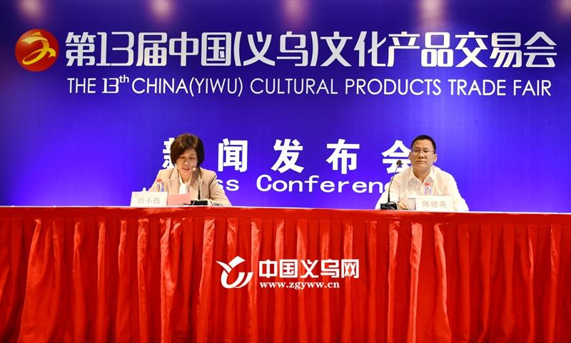 """以""""文化+""""为媒 为产业赋新能 第13届义乌文交会明天启幕"""