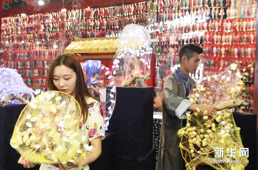【新华网】第13届中国(义乌)文化产品交易会开幕
