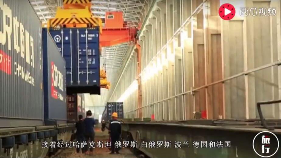 【旅行视咖】中国这座城市被联合国确定为全球第一大市场 铁路直接通到西班牙