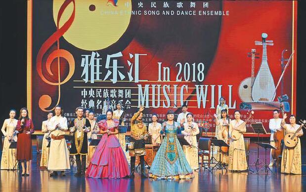 文化盛宴 世界舞台 2018中国义乌国际音乐戏剧节侧记