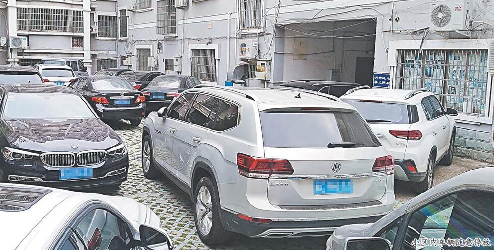 """义乌:堵塞消防通道 乱停车成一些居民小区""""顽疾"""""""