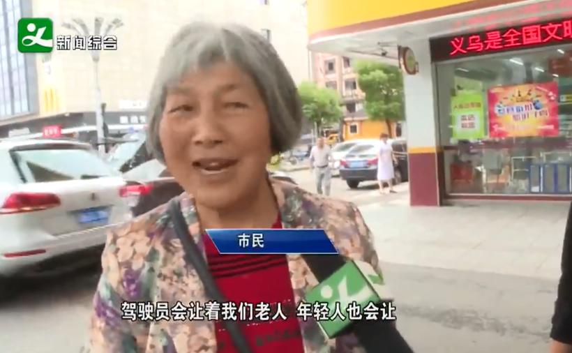 义乌市中心医院前斑马线:大多数车辆能主动礼让