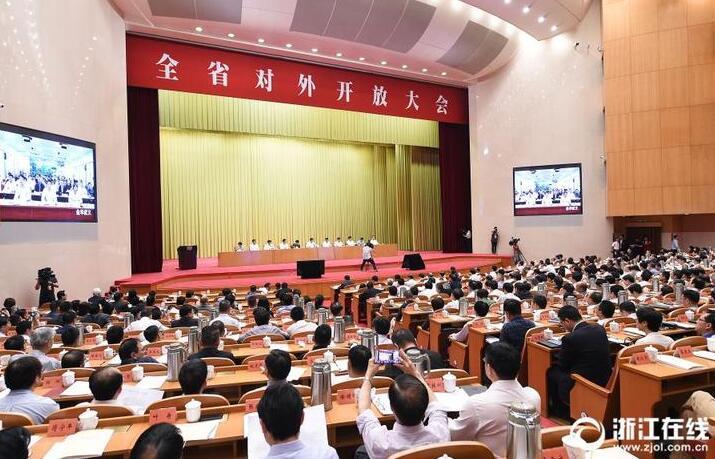 """浙江构建全面开放新格局 """"内陆小县""""义乌的开放发展之路再受关注"""